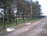 Cattery Fence - After